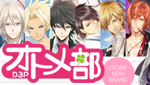 D3 Publisher Launches Bold New Otome Game Brand, Otomebu