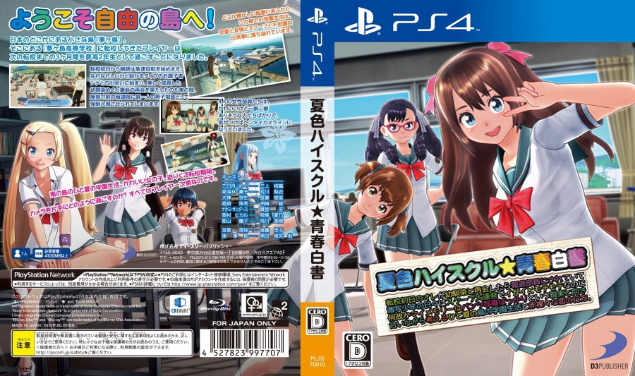 Pictured Above Is The Box Art For D3 Publishers Upcoming Adventure Game Natsuiro High School Seishun Hakujo