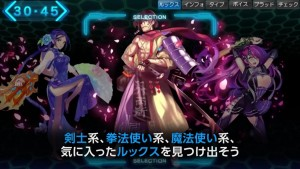 New Gameplay Videos Showcase Dungeon RPG, Operation Babel: New Tokyo Legacy
