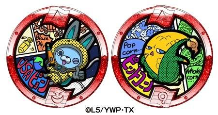 Yo kai watch 3 could feature second protagonist in japan for Decoration yo kai watch