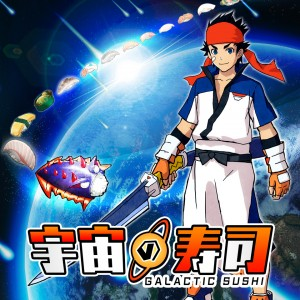 Galactic Sushi, a Cooking Adventure from the Akiba's Trip Devs, is Now Available