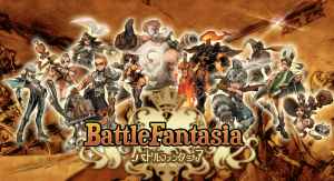 Arc System Works are Teasing Battle Fantasia on PC