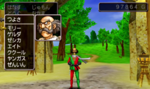 New Dragon Quest VIII 3DS Gameplay Showcases Morrie and Gerda