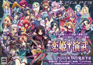 Koihime Enbu, an All-Girls Fighting Game, is Revealed for PS3 and PS4