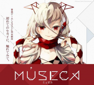 Konami's New Music Game, Museca, is Very Similar to Neon FM