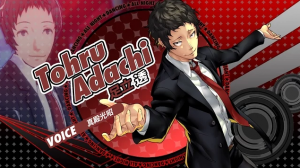 Here's the First Look at Marie and Adachi's Dance Moves in Persona 4: Dancing All Night