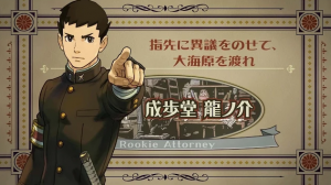 Here's the Launch Trailer for The Great Ace Attorney
