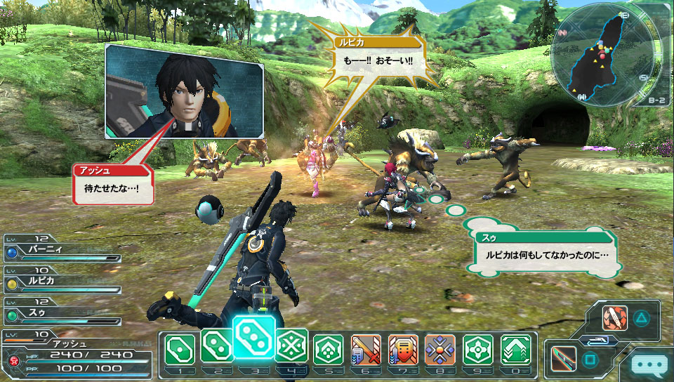 Phantasy star online 2 us release date pc