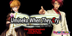 Umineko When They Cry is Coming West