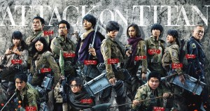 Funimation Licensing the Live-Action Attack on Titan Movies for Theaters, Home Video in USA