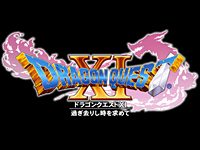 Dragon Quest XI is Leaked Before Tomorrow's Announcement