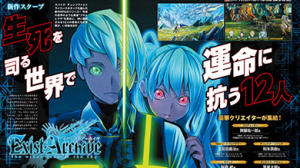 First Details for Exist Archive Reveal Chibi Evil God Protagonists, Dungeon Crawling, More