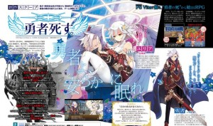 Hero Must Die Remake Announced for PS Vita by Nippon Ichi Software