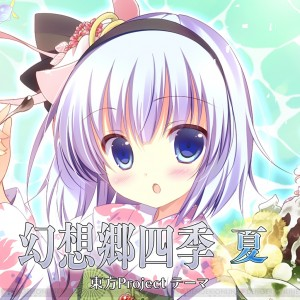 A Bunch of New Doujin Touhou Games are Revealed for PS4 and PS Vita
