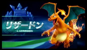 Charizard, Weavile, and Release Date Revealed for Pokken Tournament