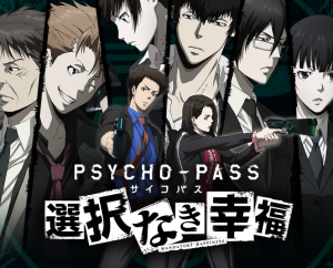 Psycho-Pass: Mandatory Happiness is Getting an English Release this Fall