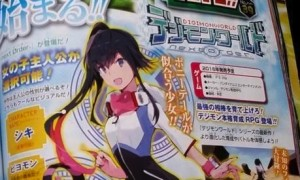 Digimon World: Next Order Also has a Female Protagonist