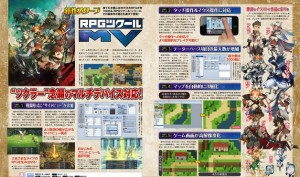 RPG Maker MV is Announced for PC, Mac – Comes with Side-View Battles, Multi-Device Support