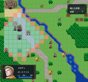 Here's the First Gameplay for Fire Emblem Creator Shouzo Kaga's New SRPG