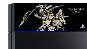 A Limited Edition Arslan: The Warriors of Legend PS4 Console is Revealed