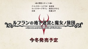 Nippon Ichi Software Announces Coven and Labyrinth of Refrain for PS Vita