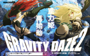 First Story Details for Gravity Rush 2