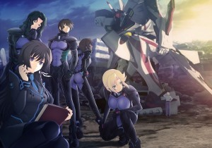 English Localization for Muv-Luv Series Now on Kickstarter