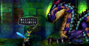 New Odin Sphere: Leifthrasir Trailer Shows Off New Visuals, Characters, and More
