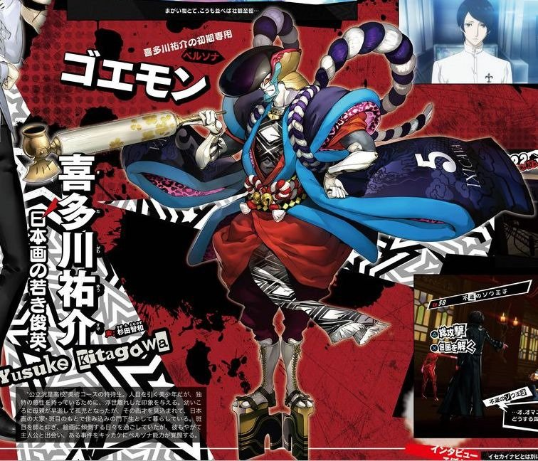 persona 5 how to get arsene final form