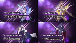 Lucina, Chrom, KOS-MOS, and Fiora Coming to Project X Zone 2