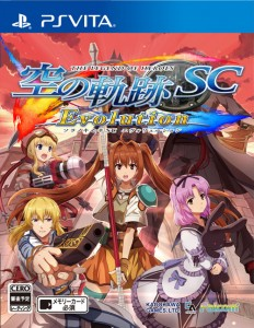 The Legend of Heroes: Trails in the Sky SC Evolution Launching December 10 in Japan