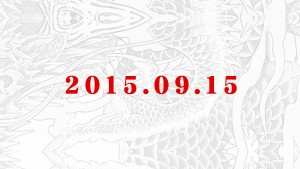 New Yakuza Game Set for a Reveal at Tokyo Game Show 2015