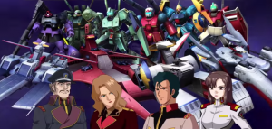 Mobile Suit Gundam Extreme VS Force is Coming West