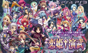 All-Girls Fighter Koihime Enbu Delayed Again into January 2016