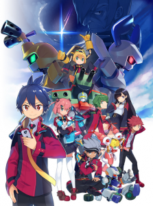 Debut Teaser Trailer and First Look at Medabots 9