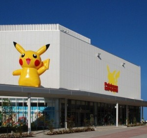 Real-Life Pokemon Gym is Opening Next Month in Japan