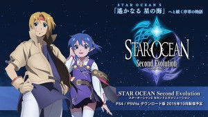 Star Ocean: Second Evolution Launching this Month in Japan