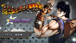 See Jonathan Joestar in JoJo's Bizarre Adventure: Eyes of Heaven