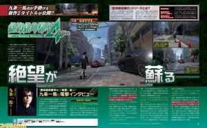 Disaster Report 4 Plus: Summer Memories is Revealed for PS4