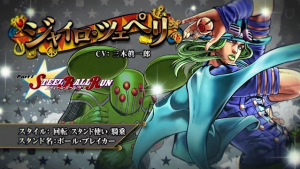 Meet Gyro Zeppeli in JoJo's Bizarre Adventure: Eyes of Heaven
