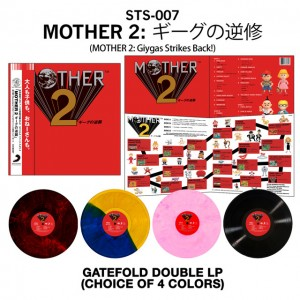 Mother 2 Soundtrack is Getting a Remastered Vinyl Release