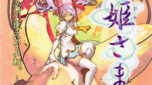 Mushihimesama Review – A Classic Shmup Now on PC