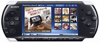 Playstation store psp