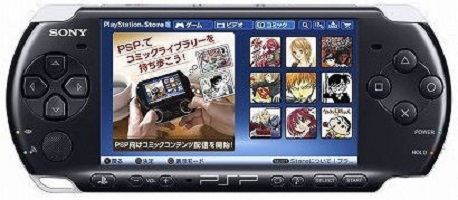 Sony is Shutting Down the Playstation Store for PSP in Japan on March 31, 2016 - Niche Gamer