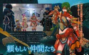 New Characters Emerson and Anne Revealed for Star Ocean 5