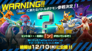 New Character for Pokken Tournament to be Revealed Soon
