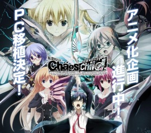 Chaos;Child is Getting a PC Release