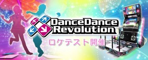Latest Dance Dance Revolution Getting Official American Release via Dave & Buster's