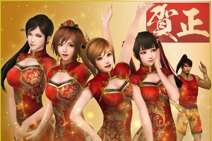 Koei Tecmo is Teasing a Huge Dynasty Warriors Reveal in 2016