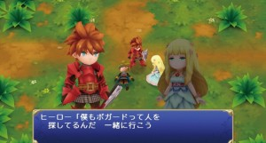 New Screenshots for the Final Fantasy Adventure Remake Unveiled